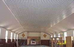 audibar acoustic ceiling tiles